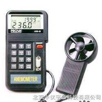 AVM-05型风速、风量、风温计