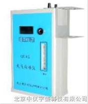 QC-3型单气路大气采样仪