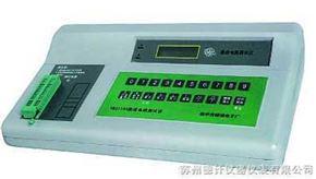 YB3116集成电路测试仪