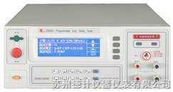 精密型程控安规测试仪