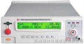 CS9922BX CS9922CX 程控绝缘耐压测试仪