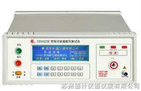 CS9922D CS9922E 程控绝缘耐压测试仪