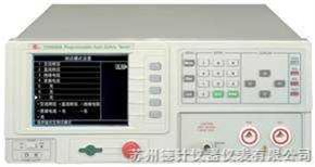 CS2676C CS2676C-1 CS2676C-2 程控绝缘电阻测试仪