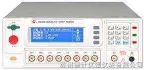 CS9919AX/BX CS9929AX/BX 程控多路绝缘耐压仪