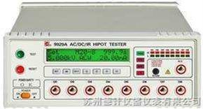 CS9919A/B CS9929A/B 程控多路绝缘耐压仪