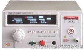 CS5050 CS5051 CS5052 CS5053 CS5101 耐压测试仪