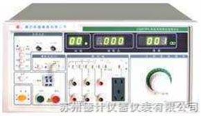 CS2675FX CS2675FX-1 CS2675FX-2 医用泄漏电流测试仪