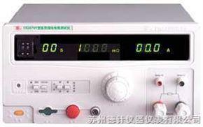 CS2670Y医用接地电阻测试仪