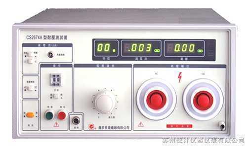 超高压测试仪
