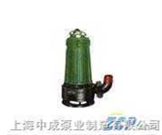 WQK/QG帶切割裝置潛水排汙泵