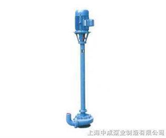 NL系列污水泥浆泵