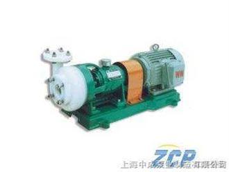 FSB係列氟塑料合金離心泵