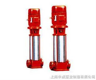 XBD-(I)型立式單吸多級管道式消防泵-上海黄瓜app在哪里下载泵業
