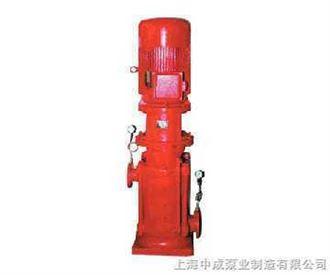 XBD-L型立式单吸多级分段式消防泵-上海中成泵业