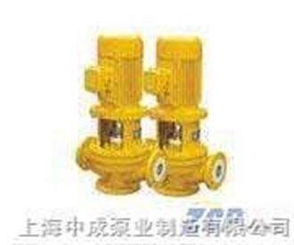 IGF型IGF型衬氟管道泵-上海中成泵业