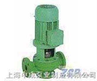 FPG塑料管道泵-上海中成泵业