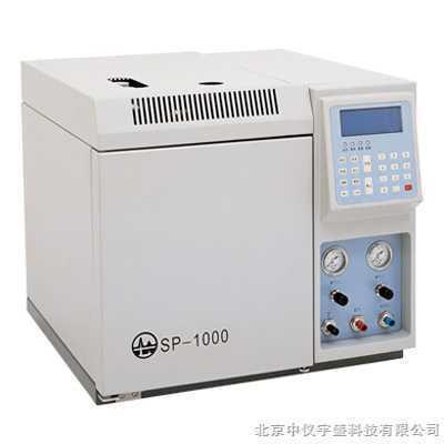 SP-1000气相色谱仪
