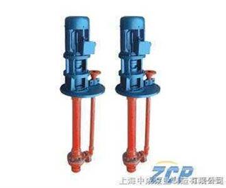 FSY型、WSY型FSY型、WSY型立式玻璃钢液下泵