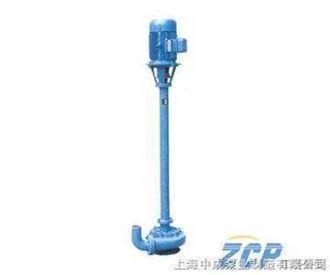 NL系列NL系列污水泥浆泵