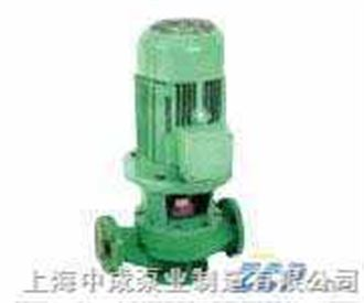 FPG系列耐腐蚀管道离心泵