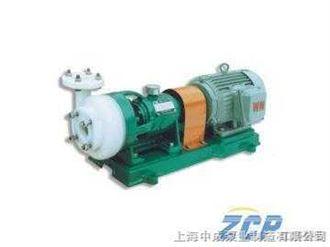 FSBFSB系列氟塑料合金离心泵