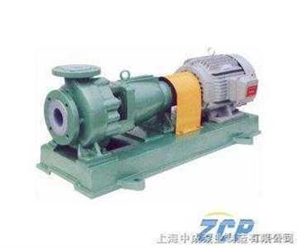 IHF係列IHF係列氟塑料合金化工離心泵