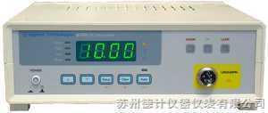 直流电阻测试仪(低电流型 )