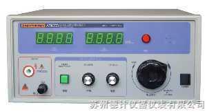 脉冲式极板短路测试仪