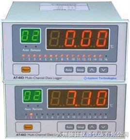 AT410多路温度巡检仪