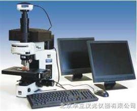 高性能拉曼光譜顯微鏡