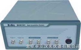 (DCS103)數據采集器