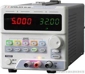 IPD-3005S/IPD-3005可编程直流电源