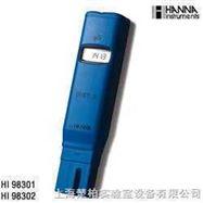 HI98301 0-1999mg/L意大利哈纳笔式总固体溶解度(TDS)测定仪