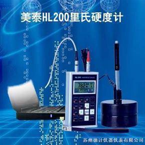 HL200里氏硬度计