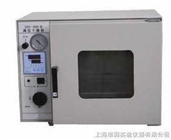 台式真空干燥箱  北京