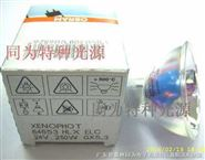 64653 GX5.3 OSRAM 24V 250W冷光源铝杯