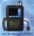 KUT350超声波裂纹探伤仪