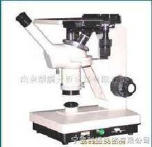 QL单目倒置式金相显微镜