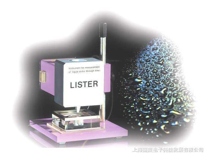 电子水分渗透仪
