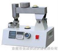 HT-1036鞋材耐熱試驗機廠家