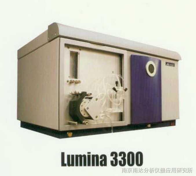 原子荧光光谱仪Lumina3300