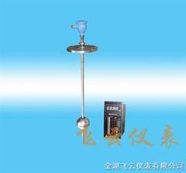 FY-FZ浮球液位变送器