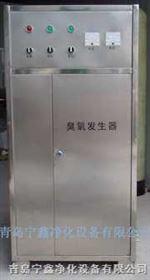 NX-SG竞技宝app机 武安 南宫 沙河 涿州 定州竞技宝app竞技宝入口
