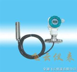 FY-600射频电容液位变送器