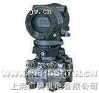 横河EJA压力变送器,EJA压力变送器川仪,横河