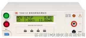 YD9810 程控耐电压测试仪