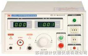 YD2670耐电压测试仪