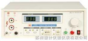 YD2673耐电压测试仪