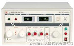 YD2665/65A耐电压测试仪
