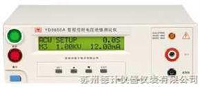 YD9850程控耐电压、绝缘测试仪